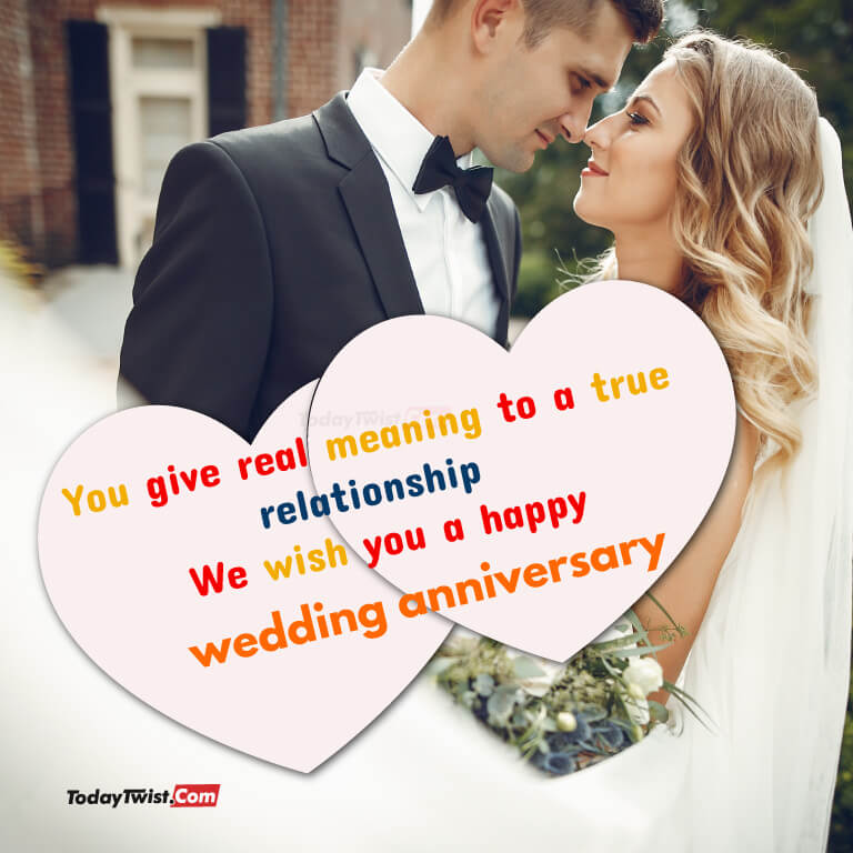 Wedding Anniversary Wishes, Anniversary Wishes Images, Marriage Wishes, Marriage Anniversary Wishes,