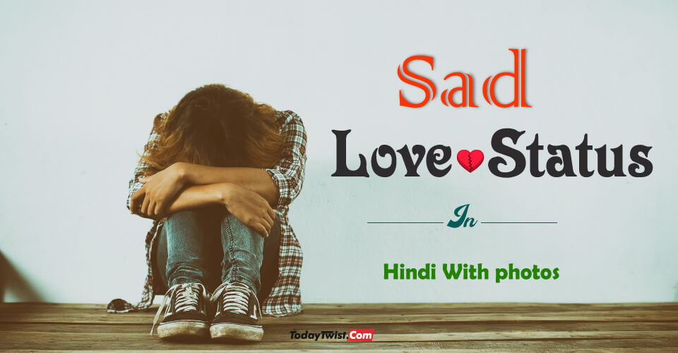 Sad Love Status, Sad Status In Hindi, Sad Whatsapp Status,